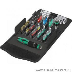 Набор WERA Kraftform Kompakt 100 52 предмета WE-057460