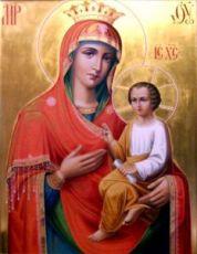Скоропослушница икона Божией Матери (рукописная)