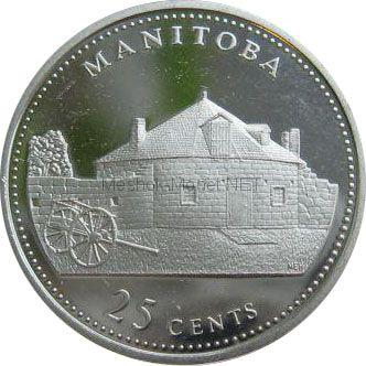 Канада 25 центов 1992 г. Юбилей конфедерации Манитоба