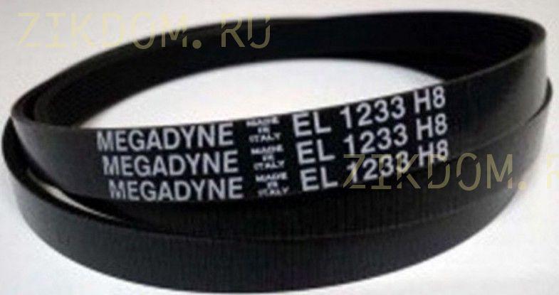 Ремень для стиральной машины Ardo 1233 H8 EL Megadyne
