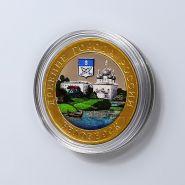 10 рублей 2012г Белозерск, Древние города России, биметалл, цветная