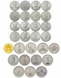 2,5,10 рублей Бородино 1812г