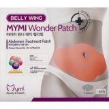 Пластырь для похудения Belly Wonder Patch 10 шт.