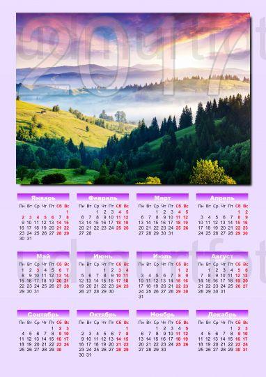 Настенный листовой календарь Пейзаж
