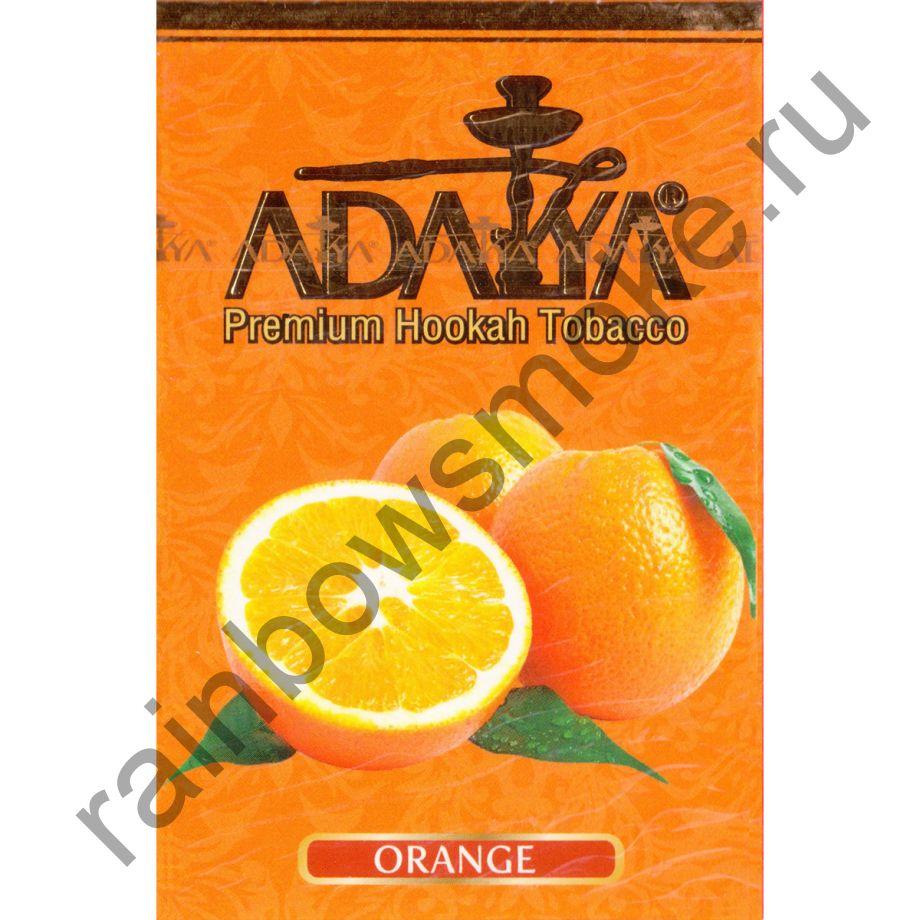 Adalya 50 гр - Orange (Апельсин)