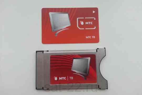Cam Модуль Irdeto для просмотра МТС ТВ