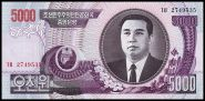Северная Корея - 5000 Вон 2006 UNC