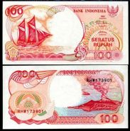 Индонезия - 100 Рупии 1992 - 2000 UNC