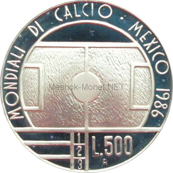 Сан-Марино 500 лир 1986 г. Футбол