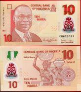 Нигерия 10 найра 2011 г. пластик UNC