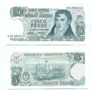 Аргентина - 5 Песо 1974-76 UNC