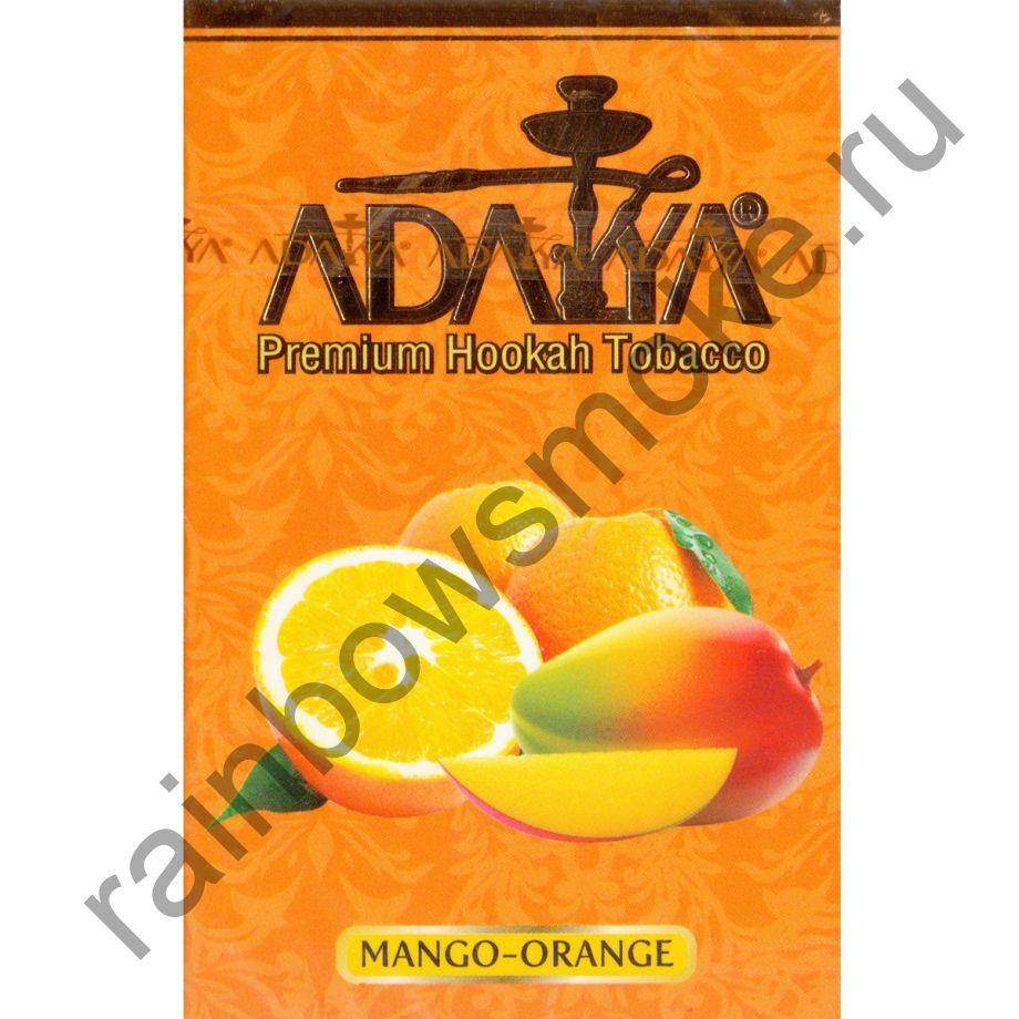Adalya 50 гр - Mango-Orange (Манго с апельсином)
