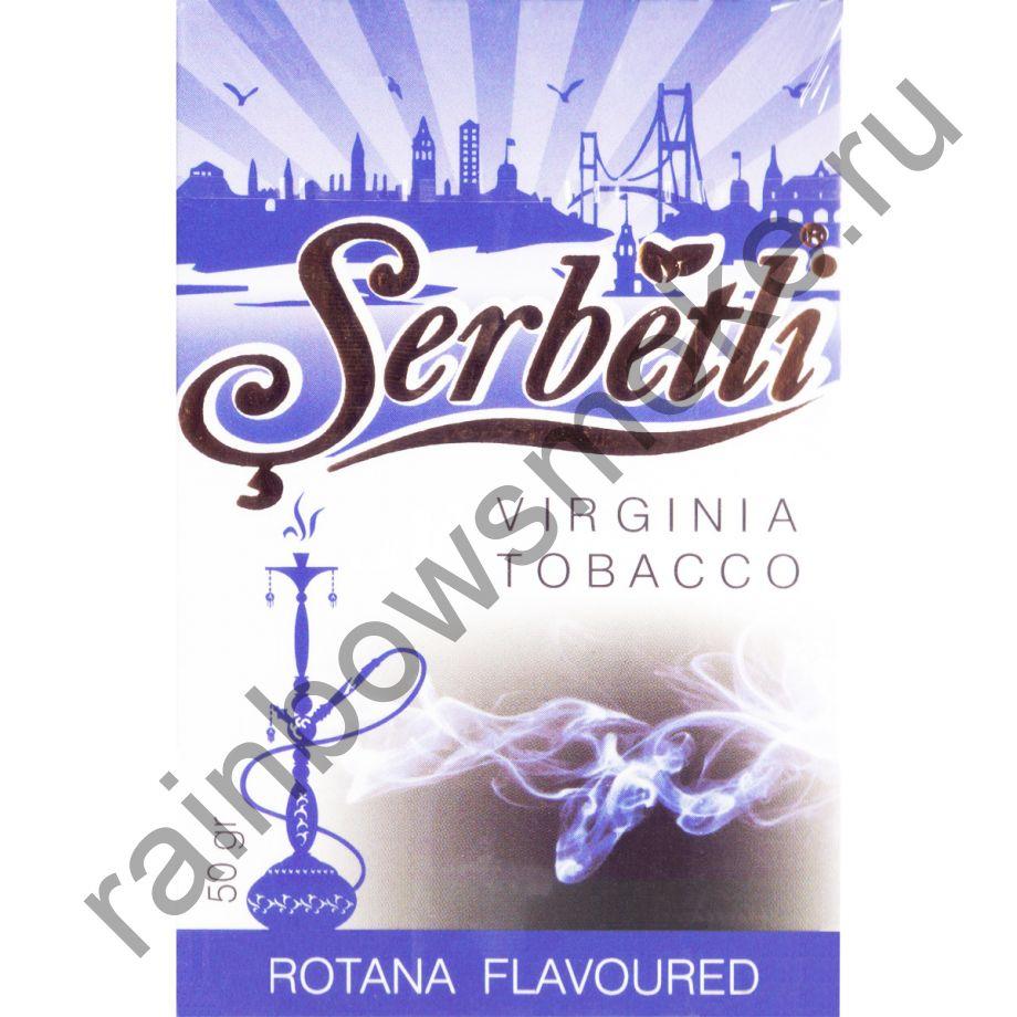 Serbetli 50 гр - Rotana (Ротана)