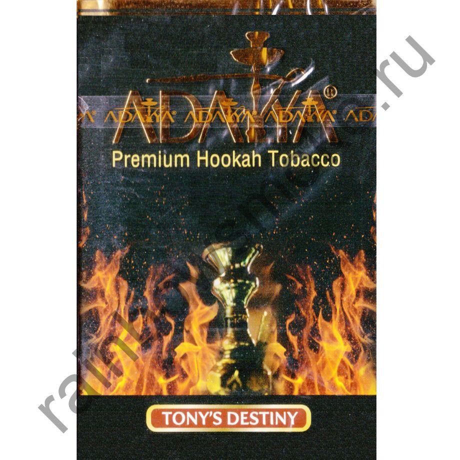 Adalya 50 гр - Tony's Destiny (Судьба Тони)