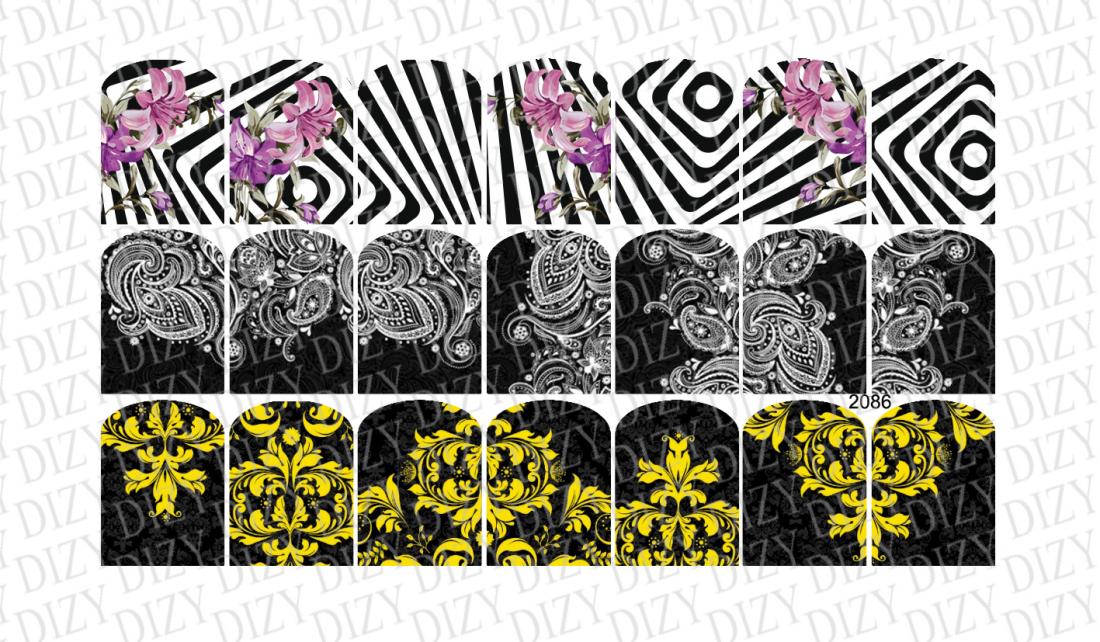 Слайдер дизайн, DIZY арт. 2086
