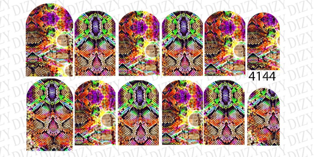 Слайдер дизайн, DIZY арт. 4144