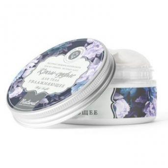 Крем-суфле для тела Увлажняющее. 150 гр