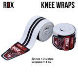 Бинты для приседаний RDX PRO WHITE