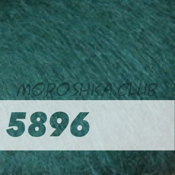 Изумрудный Mohair Royal (цвет 5896)