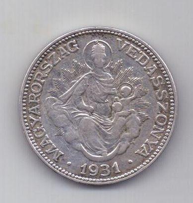 2 пенго 1931 г. редкий год. Венгрия