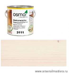 Цветное масло OSMO Dekorwachs Transparent Tone 3111 белое - 0,75 л