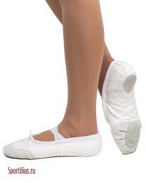 Белые балетки для танцев