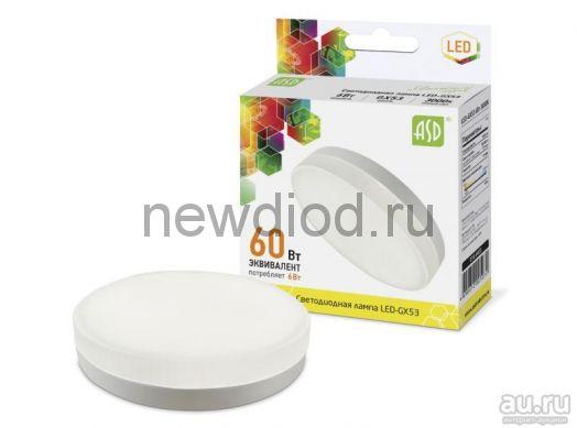 Лампа светодиодная LED-GX53-standard 6Вт 160-260В 3000К 480Лм ASD