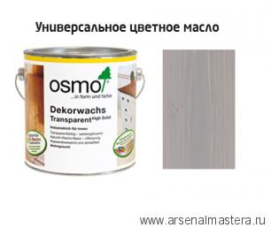 Цветное масло прозрачное для внутренних работ Osmo Dekorwachs Transparent Tone 3119 шелковисто-серое 0,75 л Osmo-3119-0,75