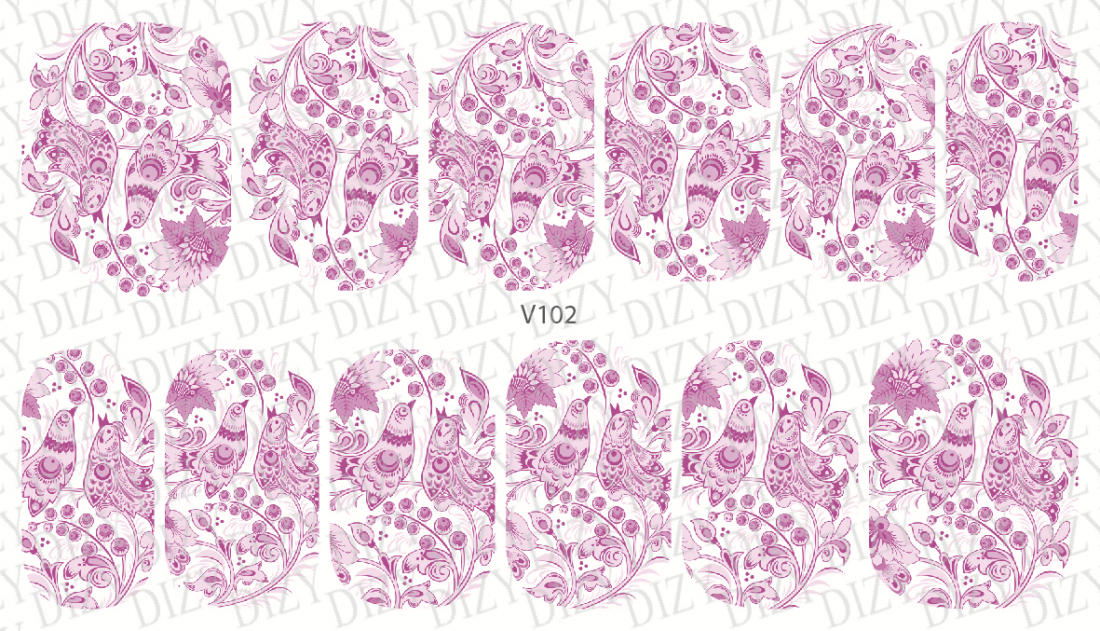 Слайдер дизайн DIZY, арт. V102-01