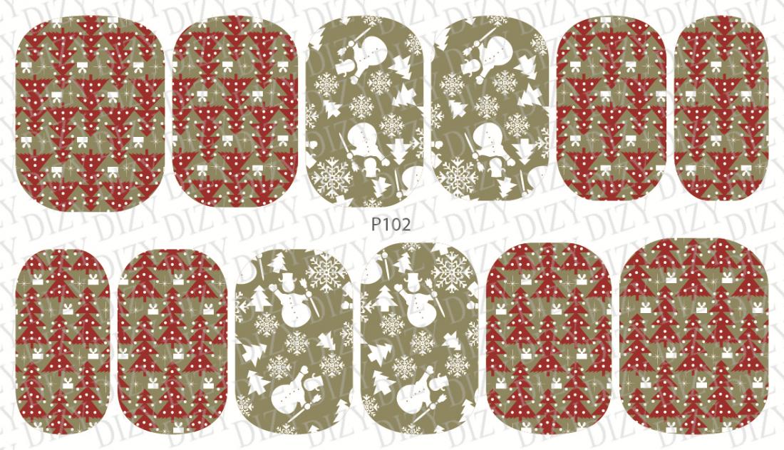 Слайдер дизайн DIZY, арт. P102-01