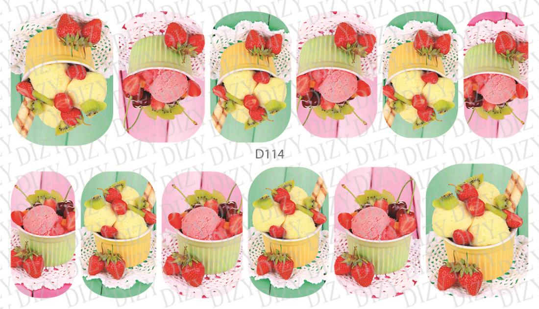 Слайдер дизайн DIZY, арт. D114-01