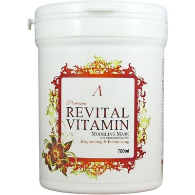 ANSKIN PREMIUM Альгинатная маска витаминная для восстановления кожи Revital Vitamin Modeling Mask