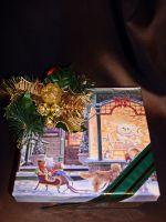 Новогодний сюрприз -  подарочный набор с чаем и кофе
