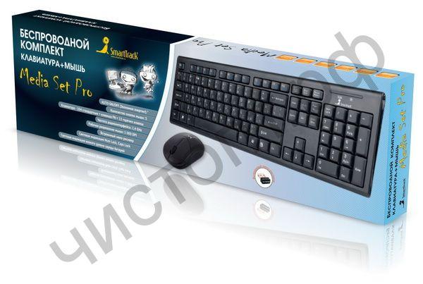Набор (клав.+мышь) беспровод. Smartbuy 23335AG Black (SBC-23335AG-K) беспр.клав.+,беспр. опт.мышь