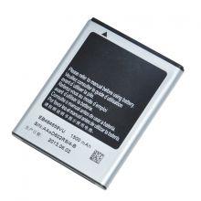 Аккумулятор для сотового телефона Samsung EB484659VU