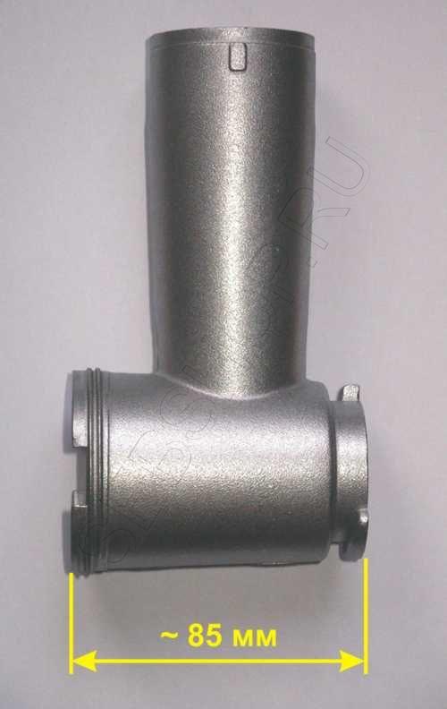Корпус шнека  мясорубки Moulinex (Мулинекс)  HV2, HV4, HV8. Артикул SS-989841