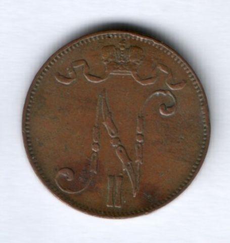 5 пенни 1906 г. редкий год Финляндия