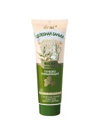 Целебная банька Глубоко очищающая маска для лица с зелёной глиной и маслом чайного дерева 75 мл