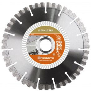 Диск алмазный HUSQVARNA ELITE-CUT S65 230-22.2