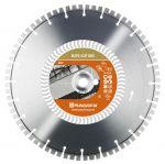 Диск алмазный HUSQVARNA ELITE-CUT S65-300-20,0/25,4