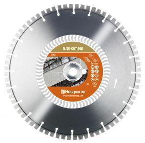 Диск алмазный HUSQVARNA ELITE-CUT S65-600-25,4