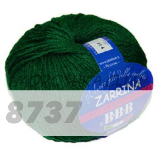 Изумрудный Zarrina BBB (цвет 8737)