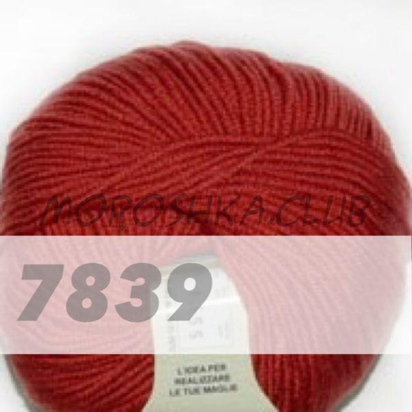 Кирпичный Martine BBB (цвет 7839), упаковка 10 мотков