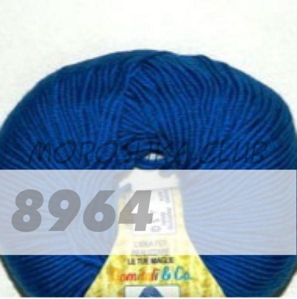 Синий Martine BBB (цвет 8964), упаковка 10 мотков