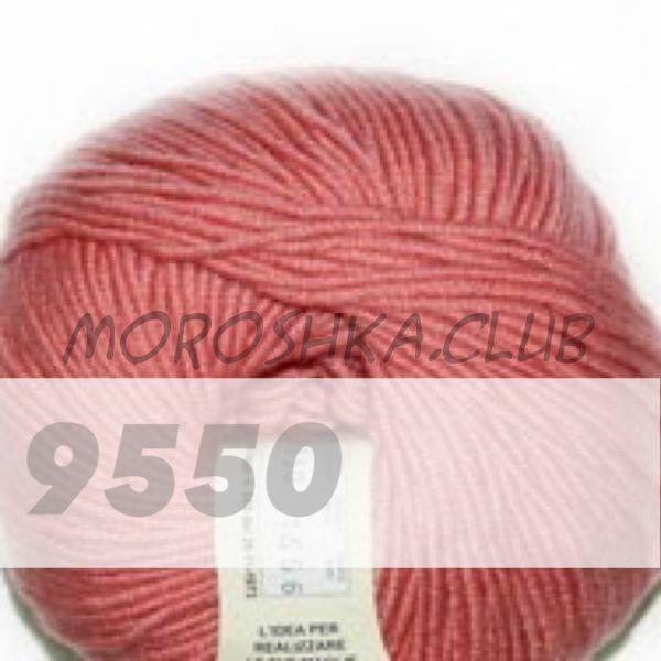 Лососевый Martine BBB (цвет 9550), упаковка 10 мотков