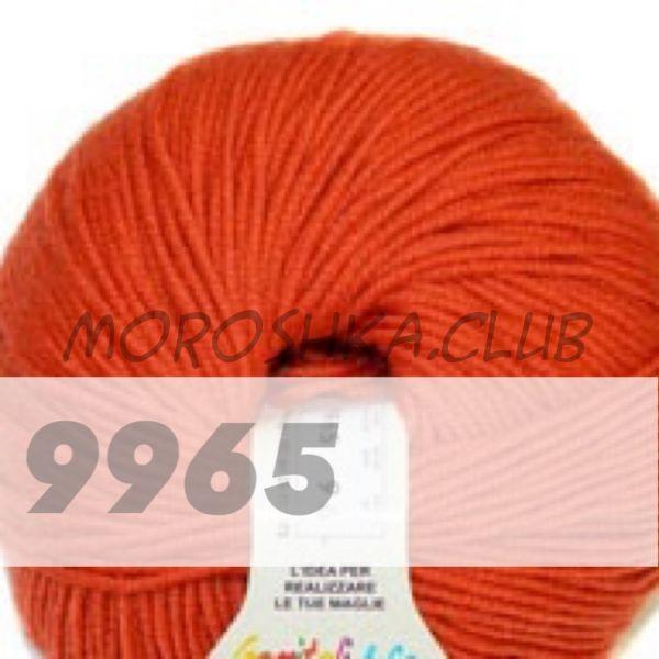 Оранжевый Martine BBB (цвет 9965), упаковка 10 мотков