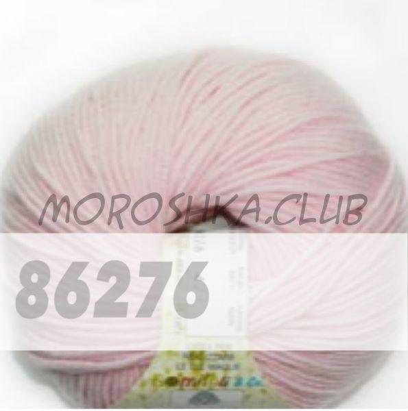 Светло-розовый Martine BBB (цвет 86276), упаковка 10 мотков