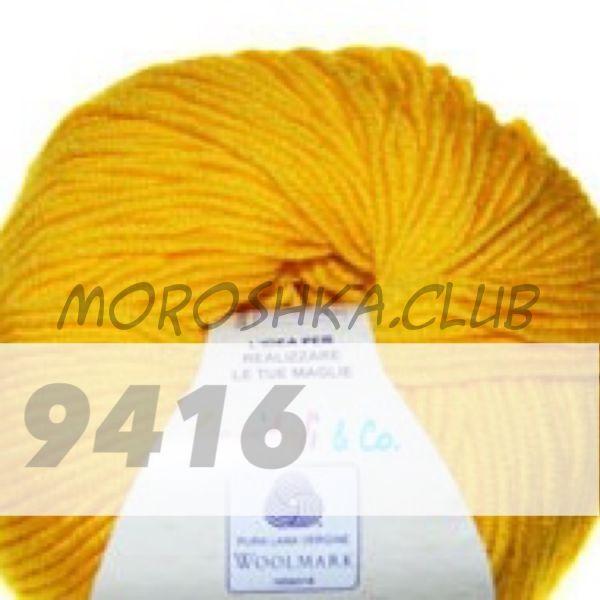 Жёлтый Martine BBB (цвет 9416), упаковка 10 мотков