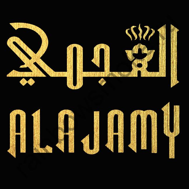 Al Ajamy Gold 50 гр - Ice Tea Haze (Ледяной чай с ежевикой и красным виноградом)