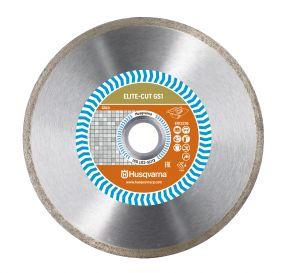 Диск алмазный HUSQVARNA ELITE-CUT GS1 180 10 25.4